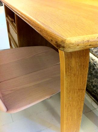 """Cees Braakman """"Oak Series"""" writing desk, c. 1950"""